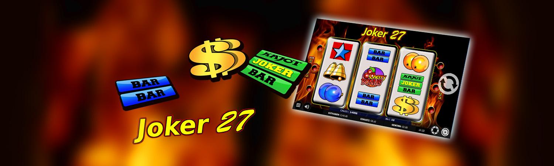 Tangiers casino 77